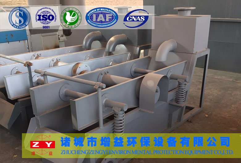 高頻振框篩-High frequency vibrating screen